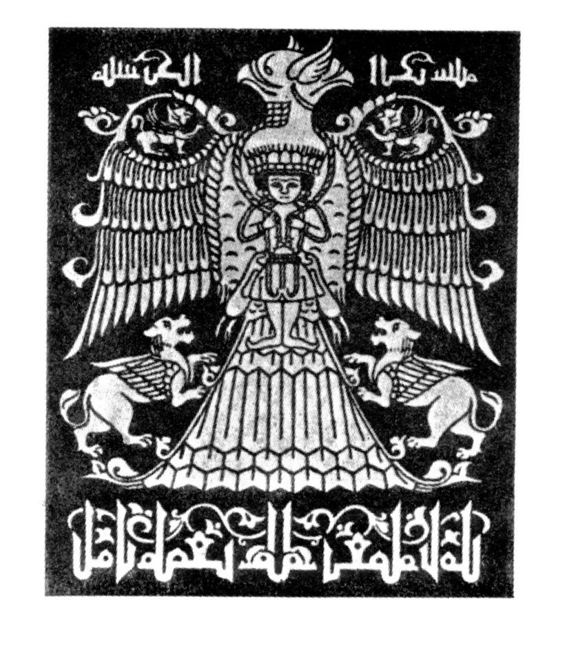 А.Т. Фоменко «МЕНЯЕМ ДАТЫ — МЕНЯЕТСЯ ВСЕ». Глава 1, §20