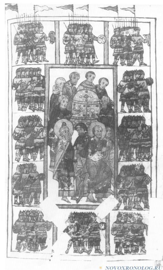 А.Т. Фоменко «МЕНЯЕМ ДАТЫ — МЕНЯЕТСЯ ВСЕ». Глава 2.§10 (10.2)