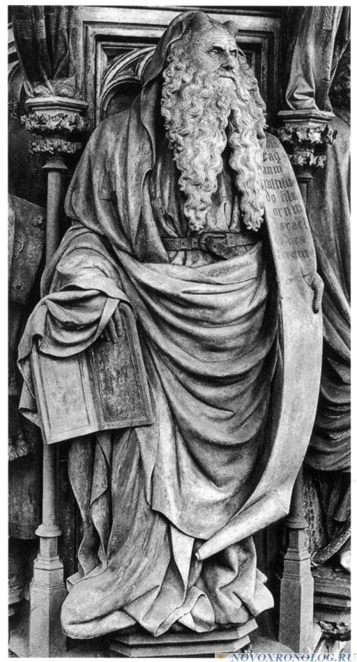 А.Т. Фоменко «МЕНЯЕМ ДАТЫ — МЕНЯЕТСЯ ВСЕ». Глава 2.§18
