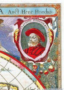 ВВЕДЕНИЕ к книге «Звезды свидетельствуют» КРАТКАЯ ХАРАКТЕРИСТИКА АЛЬМАГЕСТА